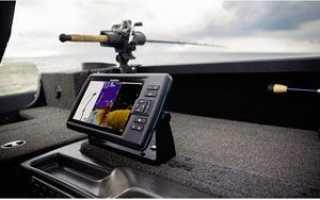 Эхолот для рыбалки с gps