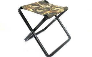 Рыболовный складной стул