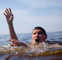 Что делать если тонешь в воде