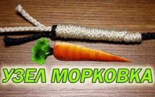 Узел морковка для плетенки и флюрокарбона