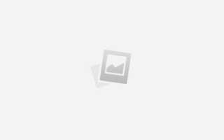 Рыбалка с нуля
